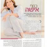 טיפולים חדשניים בתחום שחזורי שד